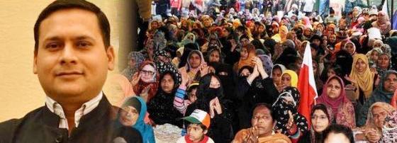 شاہین باغ مظاہرہ: پیسہ لے کر احتجاج کرنے کے الزام پر خواتین نے بھیجا بی جے پی آئی ٹی سیل سربراہ امت مالویہ کو نوٹس