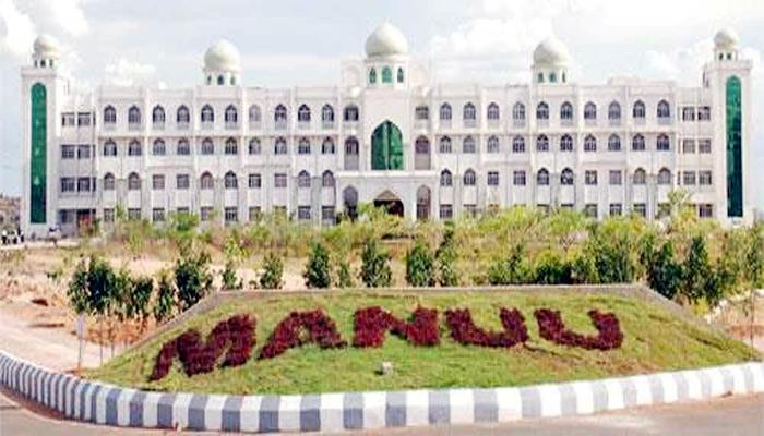 اردو یونیورسٹی کے ریگولر کورسس میں آن لائن داخلے جاری