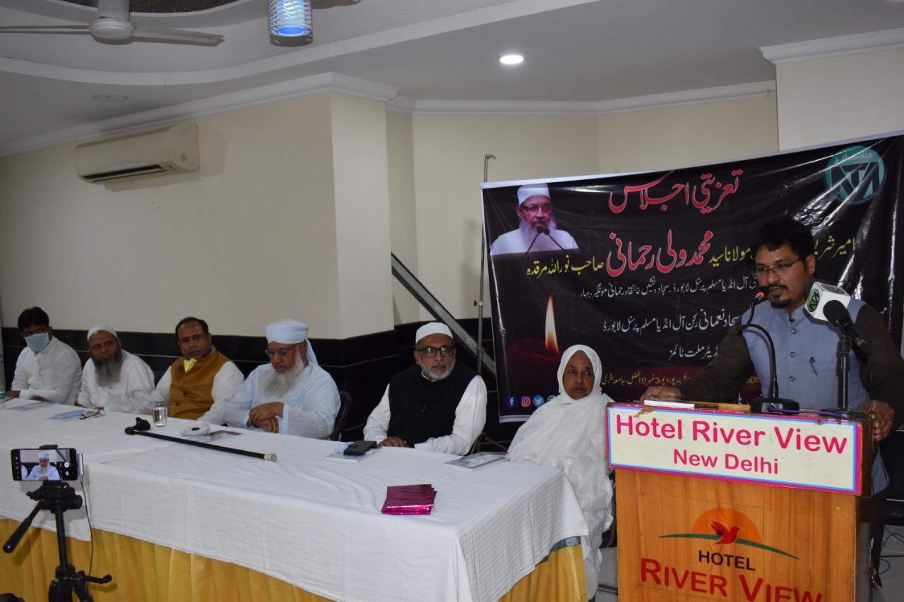 امیر شریعت مولانا محمد ولی رحمانی کی وفات پر ملت ٹائمز کے زیر اہتمام تعزیتی نشست کا انعقاد