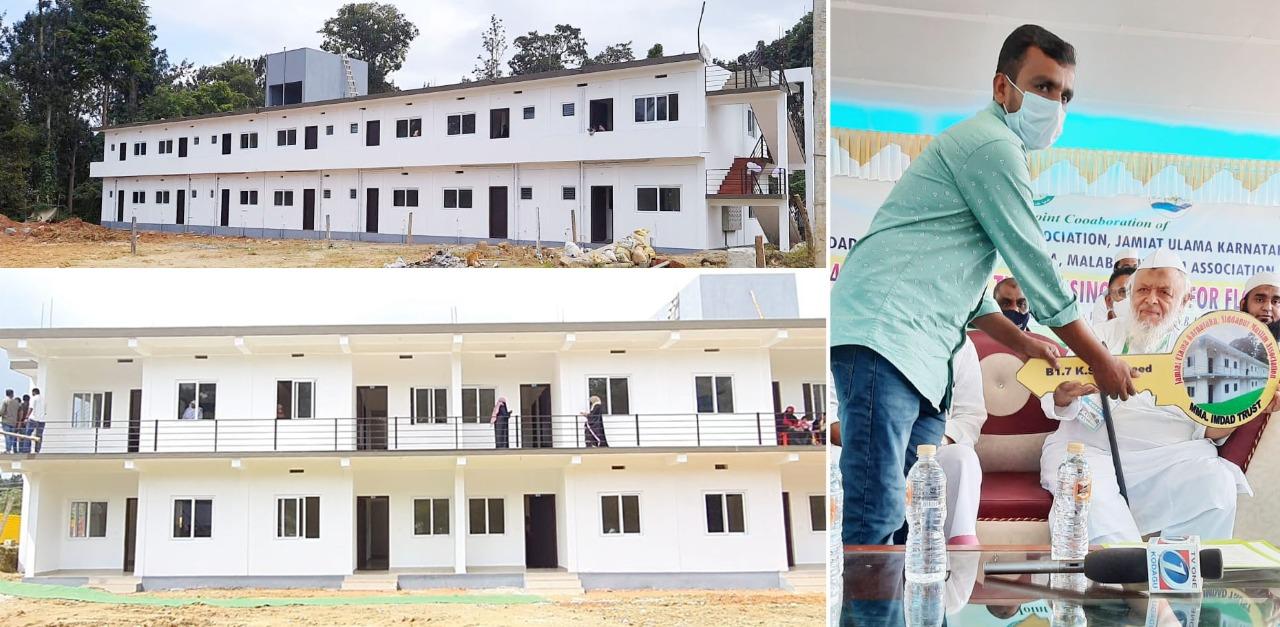 کرناٹک میں سیلاب سے بے گھر ہوئے لوگوں کو بھی جمعیۃعلماء ہند نے فراہم کیا آشیانہ